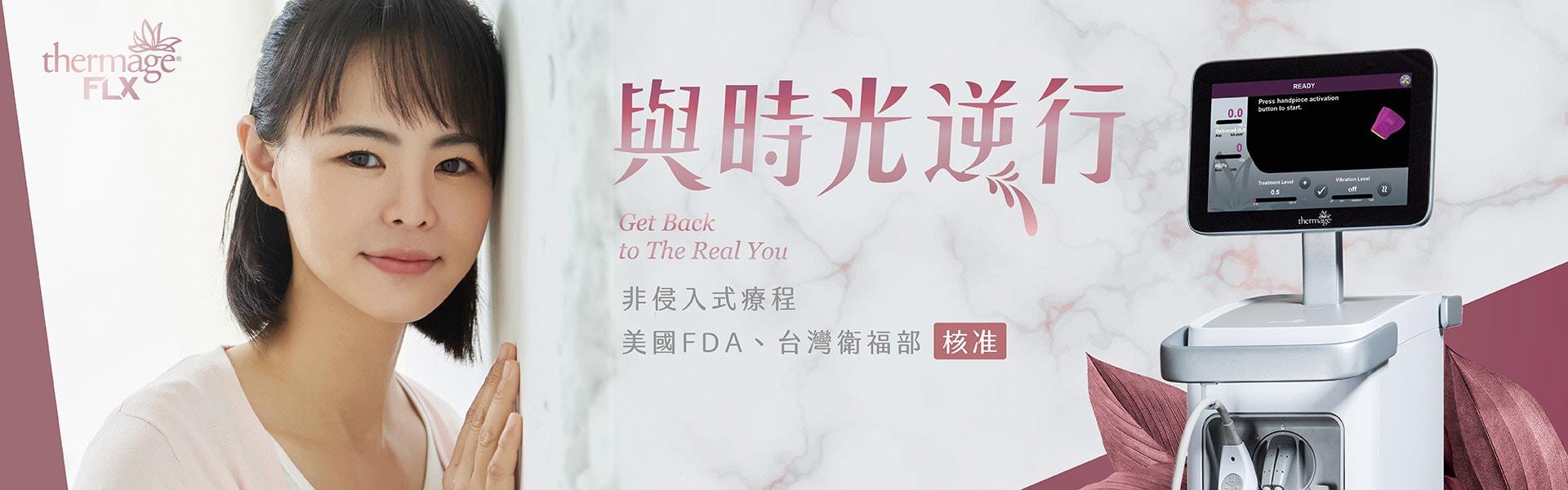 01-banner-(1)