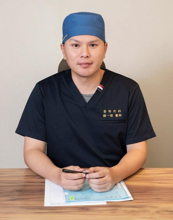 dr-chung