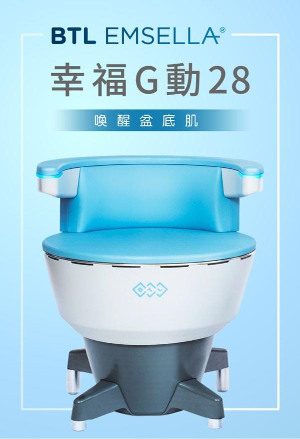 G動28-m-01