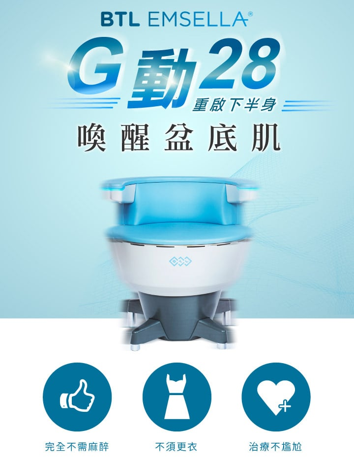 G動28-m-02-banner